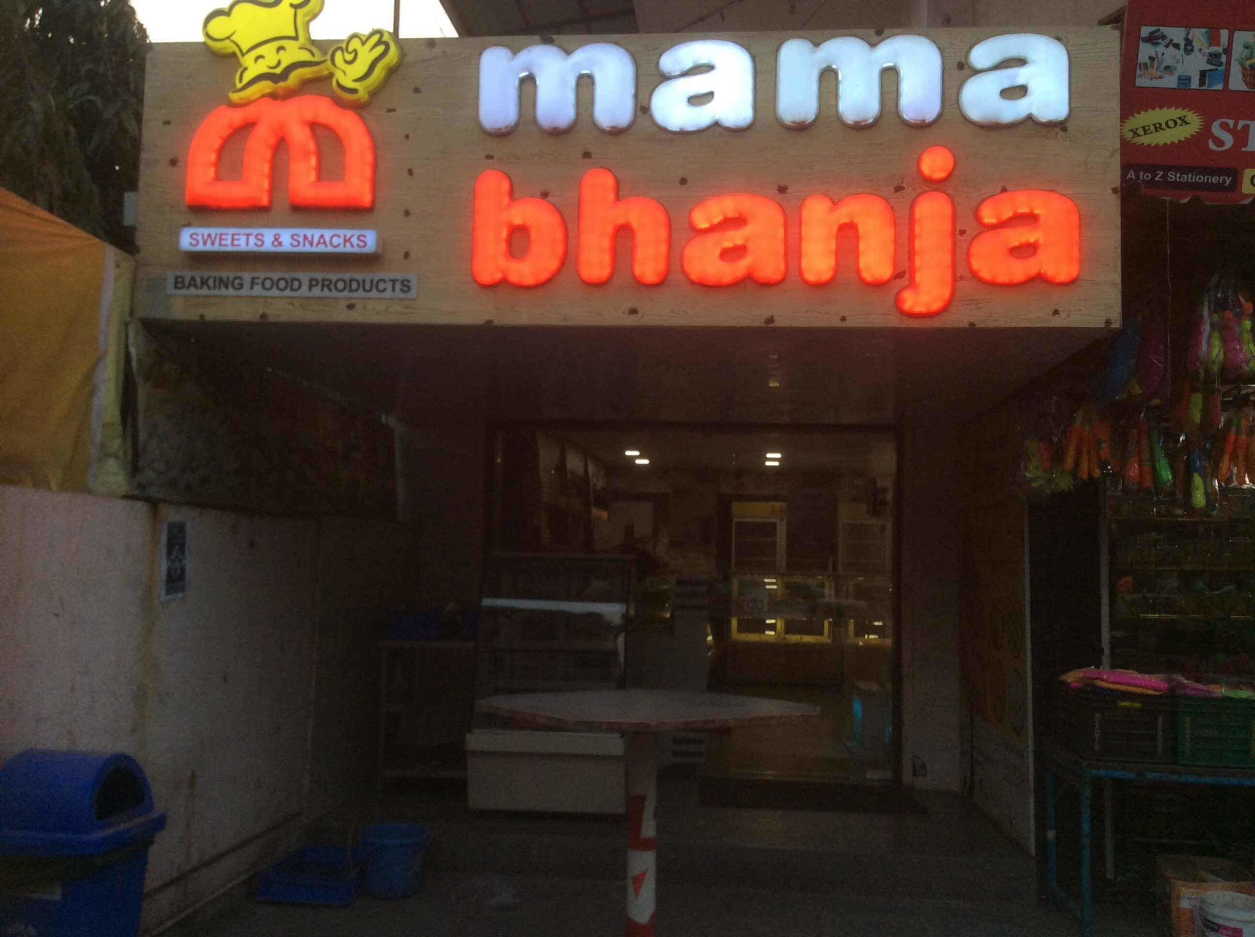 Mama Bhanja Samosha and Kachori