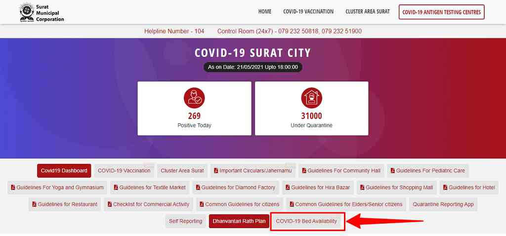 surat-smc-website-to-find-covid-19-beds
